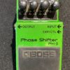 Pedale-Boss-Phase Shifter-PH3